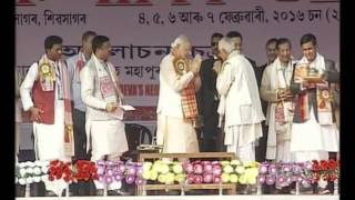 PM at 85th Annual Conference of Srimanta Sankaradeva Sangha in Sivasagar, Assam