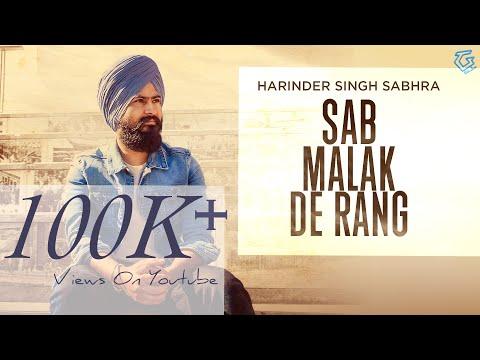 Sab Malak De Rang | Harinder Singh Sabhra | Kulvir Sahota Dansiwal | Trend Sniff Studios