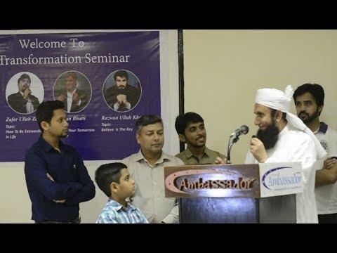 Maulana Tariq Jameel 2017   Ambassador Hotel Lahore - Qasim Sadiq