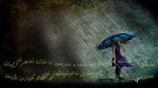 Baxtyar Ali 2014 new