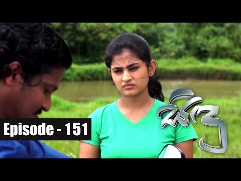 Sidu | Episode 151 06th March 2017