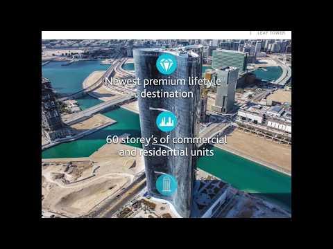 LEAF TOWER - AL REEM ISLAND, ABU DHABI
