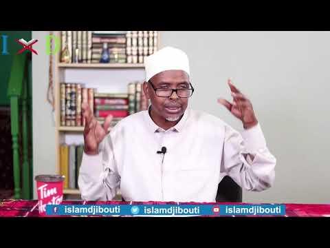 Islam Djibouti | Le portail de l'islam à Ambouli