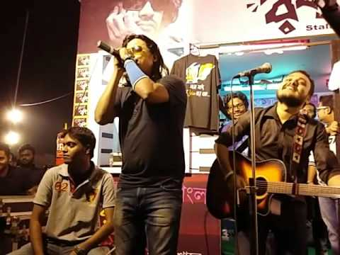 Calcutta Blues Performing '' Gajar Nouka ''
