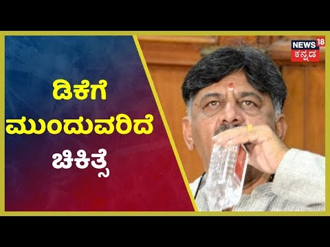 30 Mints 30 News | Kannada Top 30 Headlines Of The Day | Sept 15, 2019
