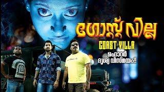 GHOST VILLA Malayalam Full Movie   Horror Movie Malayalam   Ft.Parvathy Nambiar