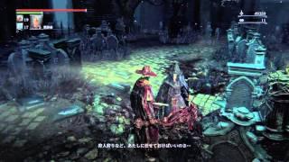 「The Old Hunters」にて追加された日本語吹き替えバージョンの烏羽の狩...