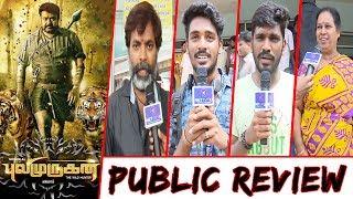 Pulimurugan Tamil Movie Public Review   Excellent Stunt Scenes To Watch   Nettv4u Public Opinion