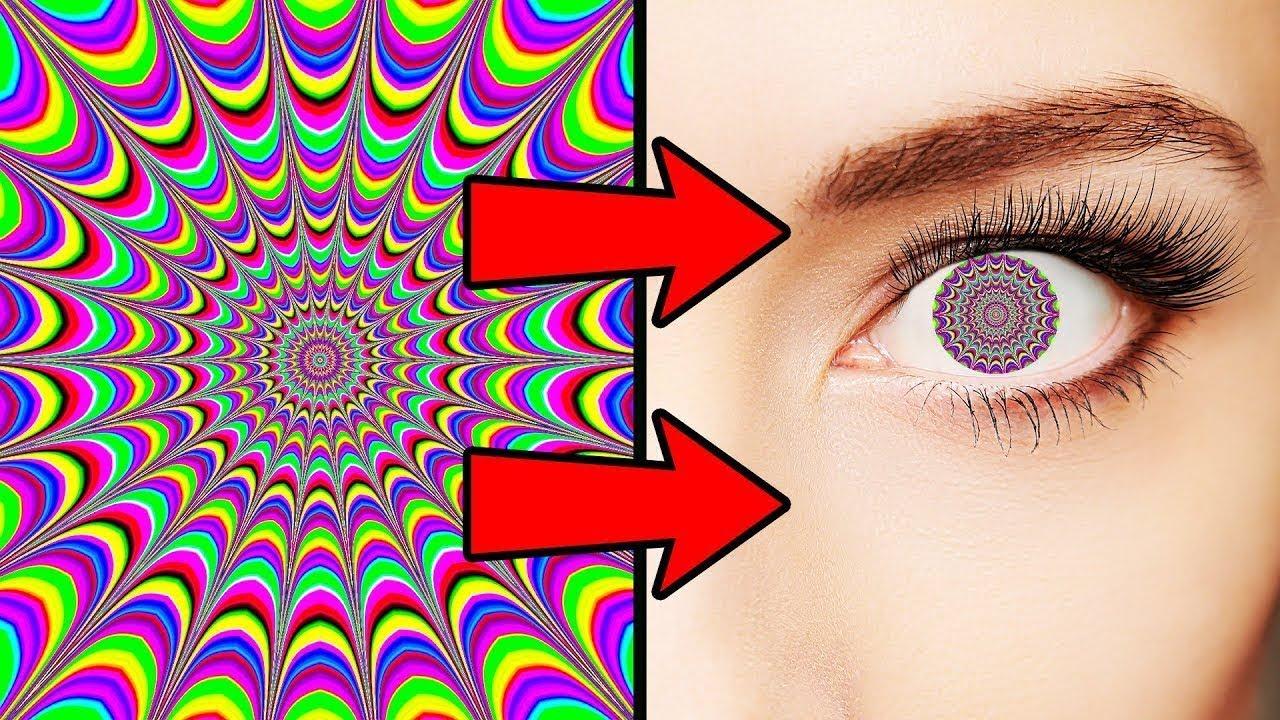 ভুল সবই ভুল। ধোঁকা নাকি দৃষ্টিভ্রম [৫ম পর্ব] । Optical illusions in Bangla [Part 05]