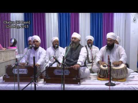 Shukar Kara Mere Daata