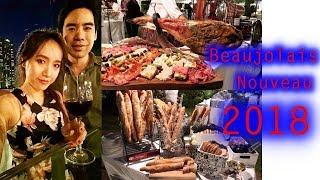 Beaujolais Nouveau 2018 | Bie Chris