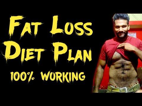 Fat loss || Weight loss || diet plan for fatloss || इस Diet plan को follow करो गारेंटी से बजन घटेगा thumbnail