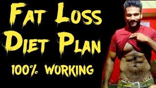 Fat loss || Weight loss || diet plan for fatloss || इस Diet plan को follow करो गारेंटी से बजन घटेगा