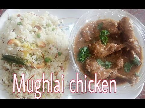 Mughlai chicken recipe in hindi how to make mughlai chicken at mughlai chicken recipe in hindi how to make mughlai chicken at home in hindi forumfinder Choice Image