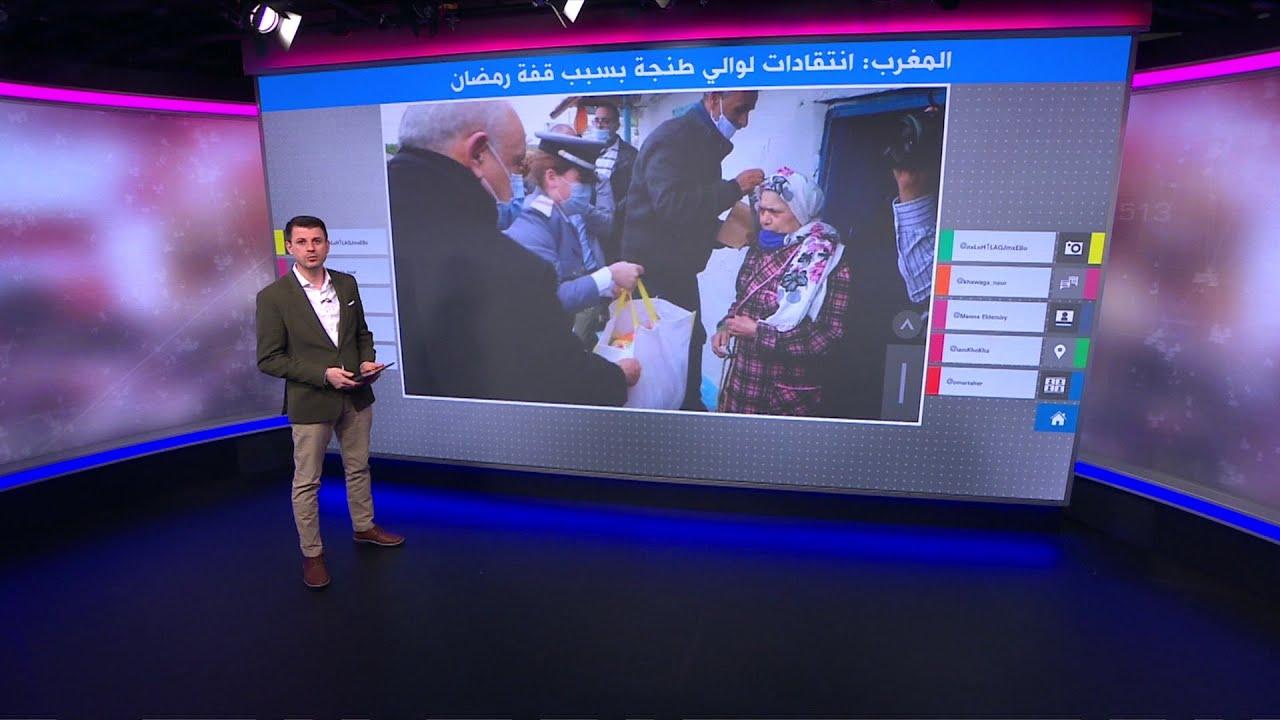 توزيع -قفة رمضان- أمام عدسات المصورين يثير انتقادات حول التشهير بالفقراء  - 18:59-2021 / 4 / 20