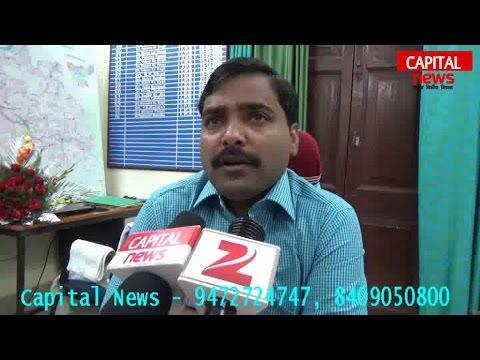 Johar Palamu | 22 March 2017 | Capital News Palamu