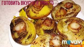 Картофель Запеченный с Салом в духовке. Простой Рецепт. Рotatoеs in the oven