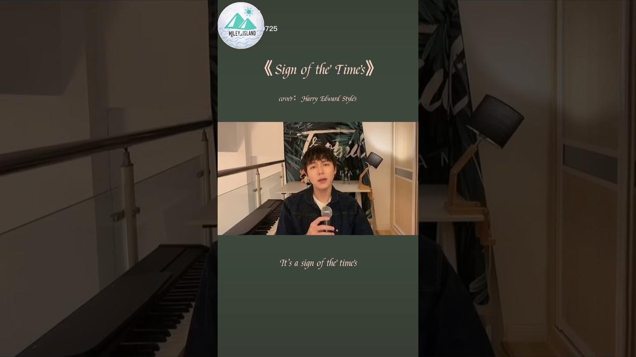 Đảo Âm Nhạc #19 Dương Bảo Tâm [杨宝心] chàng trai cân tất cả mọi thể loại nhạc