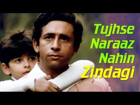 Tujhse Naraaz Nahin Zindagi (Male) | Masoom Songs | Naseeruddin Shah | Jugal Hansraj | Filmigaane