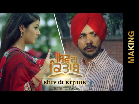 SHIV DI KITAAB || SONG MAKING || GURVINDER BRAR || BEHIND THE SCENE || Punjabi Songs 2015