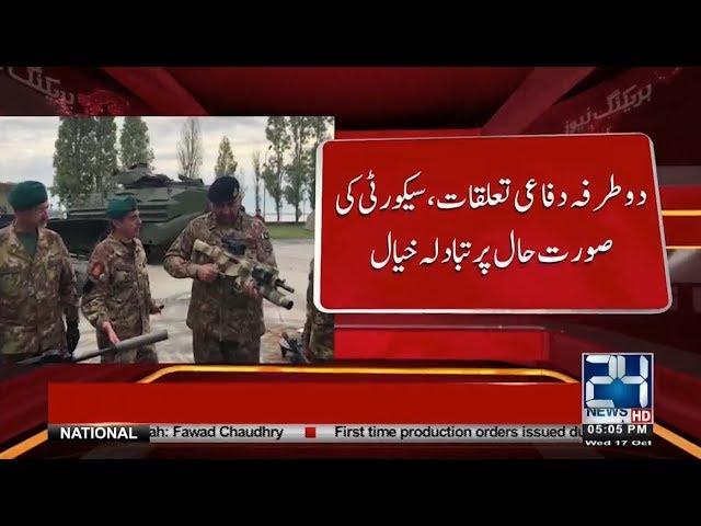 COAS Qamar Javed Bajwa Visited Italy: ISPR   24 News HD