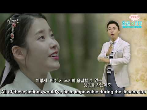 [Eng Sub] Moon Lover -  Special   Reason for Haesoo's resilience during the Goryeo Era
