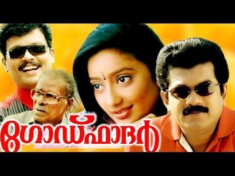 Malayalam Full Movie   GODFATHER   Mukesh,Jagadish & Kanaka   Comedy Entertainer Movie