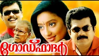 Malayalam Full Movie | GODFATHER | Mukesh,Jagadish & Kanaka | Comedy Entertainer Movie