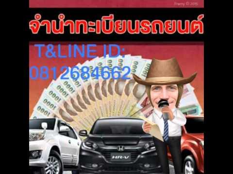 กรุงไทยออโต้ลีส