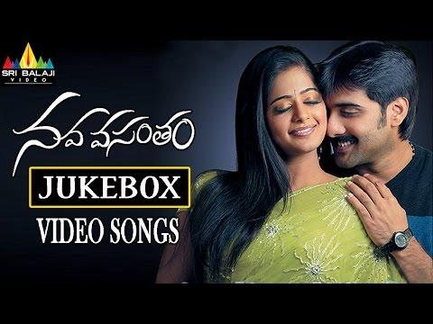 Nava Vasantham Jukebox Video Songs   Tarun, Priyamani   Sri Balaji Video