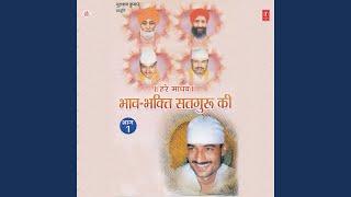 Aayo Ab Hai Anand Sacho