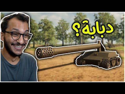 محاكي تصميم الدبابات ومواجهة الأعداء بهم ! Sprocket