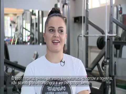 Видеовизитка Гоар Навасардян, г. Ереван, Армения