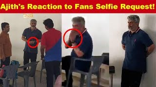 Viral Video : Thala Ajith's Reaction to Fans Selfie Request | Thala 59