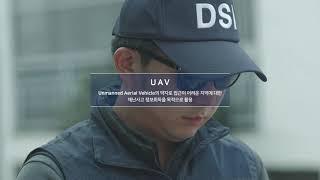 [국립재난안전연구원 홍보영상] 재난원인조사실_첨단장비편