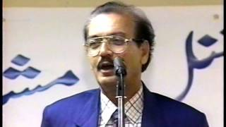 Azhar Inayati[International Mushaira 1999 Houston](2)