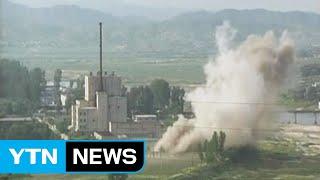 北, 풍계리 핵실험장 폐기...갱도 3곳  폭파 / YTN