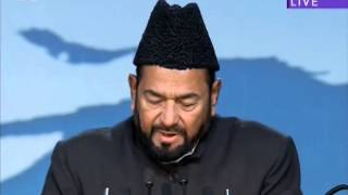 Urdu Speech: And hold Fast, all together, by the rope of Allah - Jalsa Salana UK 2013