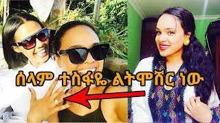 Ethiopia: Actress Selam Tesfaye will be bride
