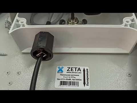 Повышаем эффективность антенны ZETA Антекс_КоПСС