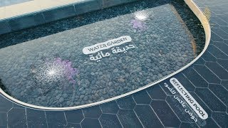 Social Spaces - وجهة للجمهور   (Stories from Lusail City)