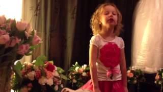 Поздравление на свадьбу младшей сестры