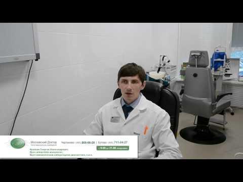 Периоральный дерматит - лечение, симптомы, признаки