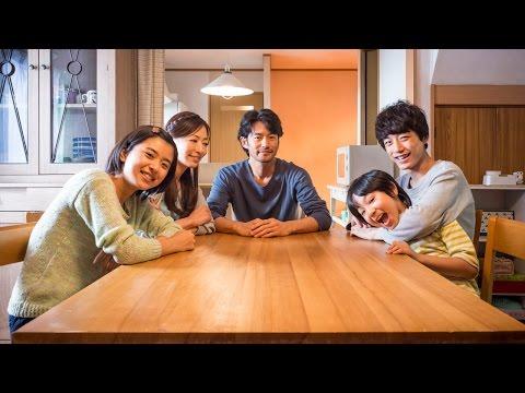 映画『at Home アットホーム』予告編
