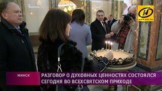 Депутаты Палаты представителей провели выездное заседание в Храме памятнике в честь Всех Святых