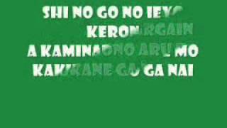 Keroro - Kero to march (Ribbit march)