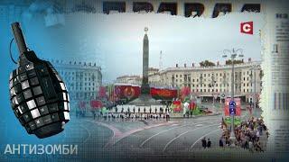 Танковые колонны в Киеве и страны Балтии без света. Планы России на 2021 год? — Антизомби на ICTV