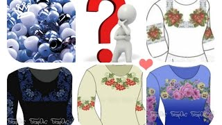 Бисерная вышиванка - какую ткань выбрать? На чем легче вышивать?(, 2016-02-12T02:50:23.000Z)