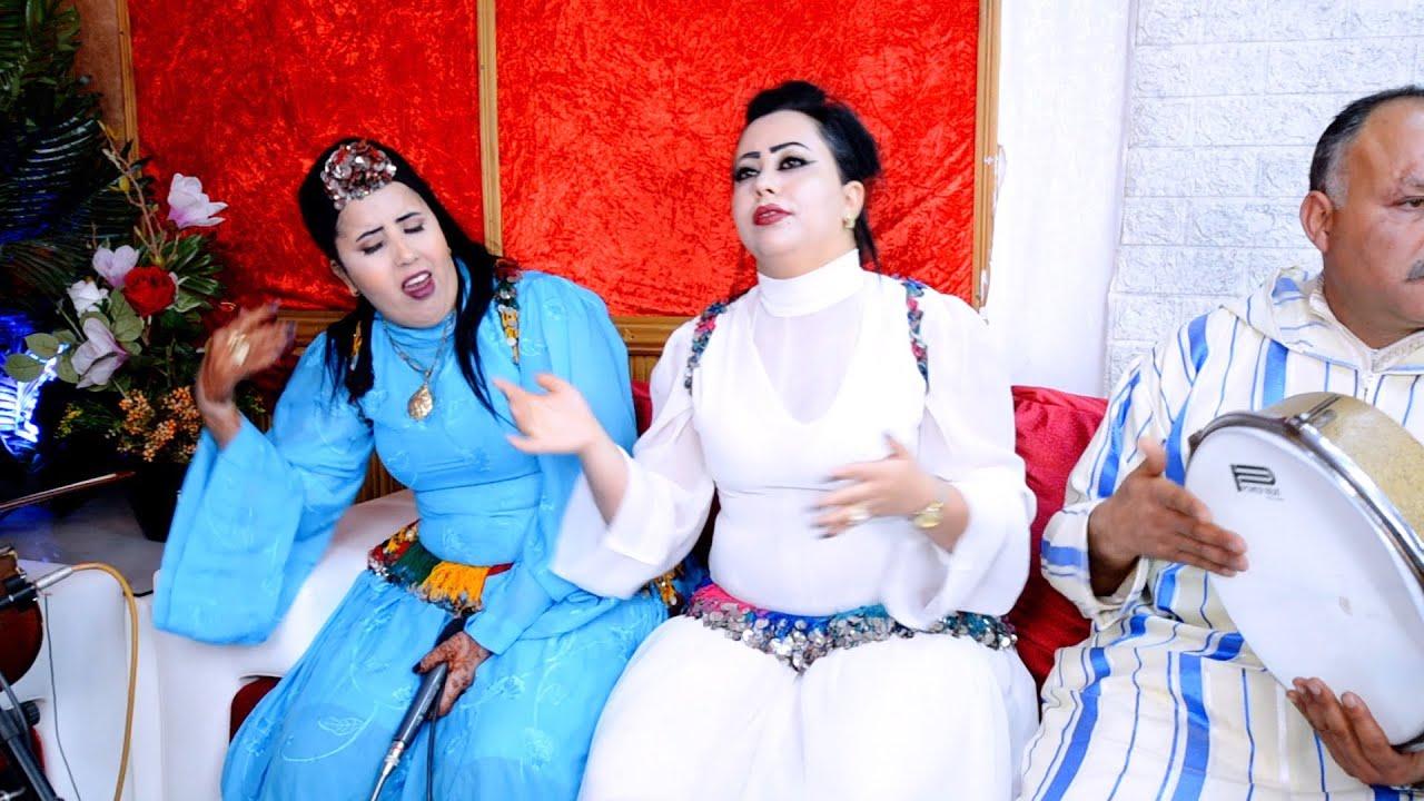 Hafid Alyousyi & Fatima Talgadit – Awra aymanou