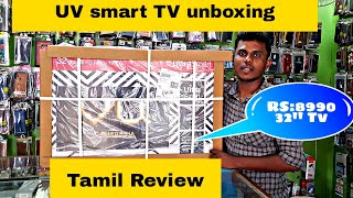 32' VU smart tv unboxing and tamil Full Review